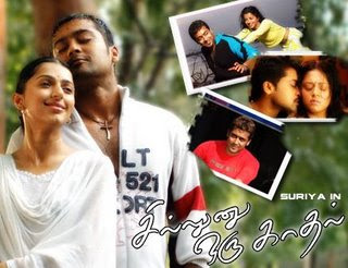 Sillunu Oru Kaadhal 2006 Tamil Movie