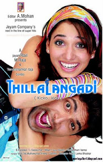 Thillalangadi (2010) - Tamil Movie
