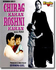 Chirag Kahan Roshni Kahan (1959) - Hindi Movie