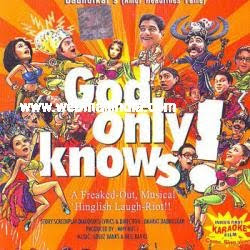 God Only Knows! (2004)