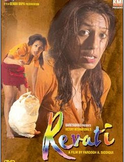 Revati (2005) - Hindi Movie
