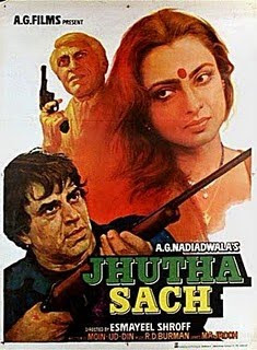 Jhutha Sach (1984) - Hindi Movie