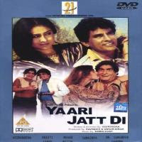 Yaari Jatt Di (1984 - movie_langauge) - Gurcharan Pohli, Priti Sapru, Shammi, Yash Sharma, Veerendra 