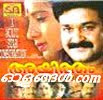 Ayitham (1987 - movie_langauge) - Mohanlal