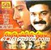 Ayitham (1987)