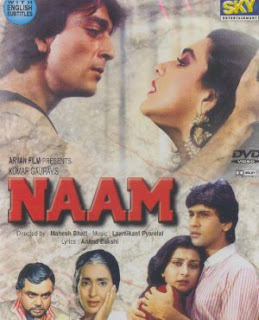 Naam 1986 Hindi Movie Watch Online