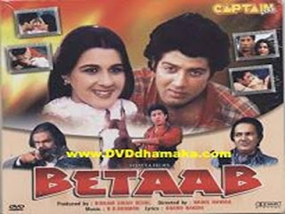 Betaab 1983 Hindi Movie Watch Online