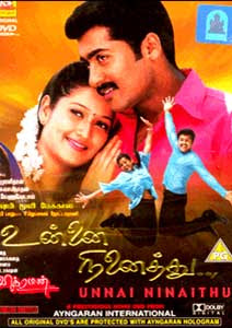 Unnai Thedi (1999) - Tamil Movie