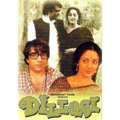 Dillagi 1978 Hindi Movie Watch Online