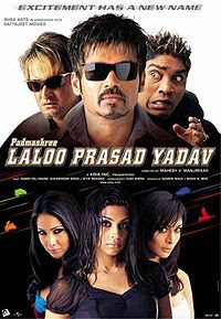 Padmashree Laloo Prasad Yadav (2005) - Hindi Movie