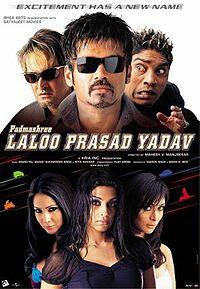 Padmashree Laloo Prasad Yadav 2005 Hindi Movie Watch Online