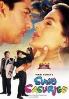Suno Sasurjee 2004 Hindi Movie Watch Online