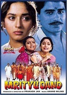Mrityudand (1997) - Hindi Movie
