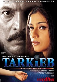 Tarkieb (2000) - Hindi Movie