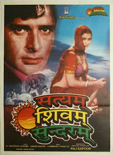Satyam Shivam Sundaram: Love Sublime 1978 Hindi Movie Watch Online
