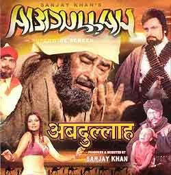Abdullah (1980) - Hindi Movie