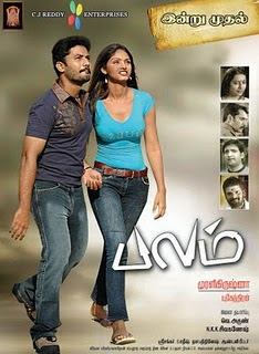 Balam (2010) - Tamil Movie