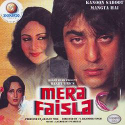 Mera Faisla (1984) - Hindi Movie
