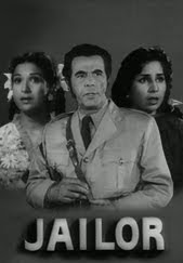 Jailor (1958) - Hindi Movie