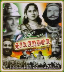 Sikandar (1941) - Hindi Movie