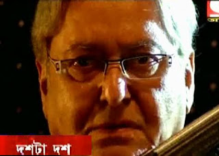 Dosta Dos 2008 Bengali Movie Watch Online