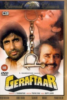 Geraftaar 1985 Hindi Movie Watch Online