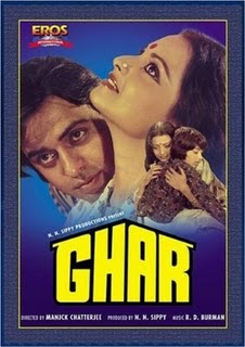 Ghar 1978 Hindi Movie Watch Online