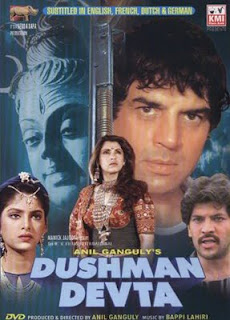 Dushman Devta (1991) - Hindi Movie