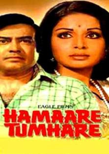 Hamare Tumhare 1979 Hindi Movie Watch Online