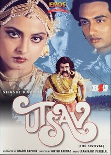 Utsav (2005 - movie_langauge) - Rekha, Amjad Khan, Kulbhushan Kharbanda, Shankar Nag, Kunal Kapoor, Anuradha Patel, Anupam Kher, Neena Gupta, Annu Kapoor, Harish Patel, Gopi Desai, Lakshmi Krishnamurthy, Shashi Kapoor, Shekhar Suman, Rajesh Puri