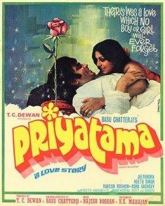 Priyatama 1977 Hindi Movie Watch Online