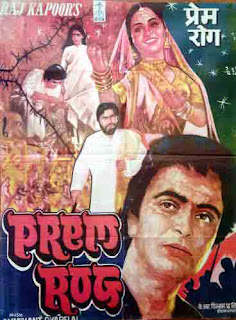 Prem Rog 1982 Hindi Movie Watch Online