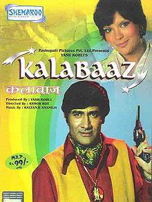 Kalabaaz 1977 Hindi Movie Watch Online