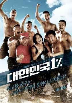 http://3.bp.blogspot.com/_cudK8MwW64I/THIG4uOod-I/AAAAAAAAotE/lJHmoOZT0L0/s1600/Republic_of_Korea_1_Percent-p1.jpg