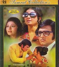 Imtihan (1974) - Hindi Movie