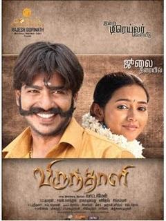 Virunthali (2010) - Tamil Movie