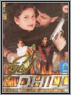 Dhill (2001) - Tamil Movie