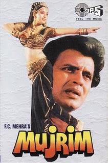 Mujrim (1989) - Hindi Movie