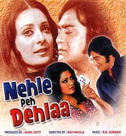 Nehle Pe Dehla (1976) - Hindi Movie