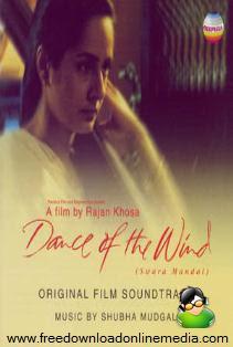 Dance of the Wind (1997) - Hindi Movie