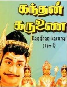 Kandan Karunai (1967) - Tamil Movie