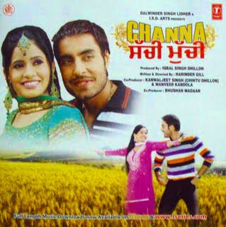Channa Sachi Muchi (2010) - Punjabi Movie