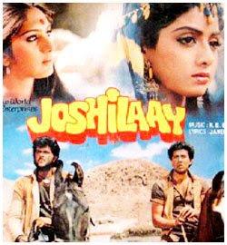 Joshilaay movie