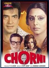 Chorni 1981 Hindi Movie Watch Online