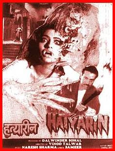 Hatyarin 1991 Hindi Movie Watch Online