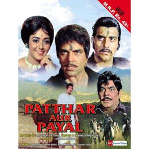 Patthar Aur Payal 1974 Hindi Movie Watch Online
