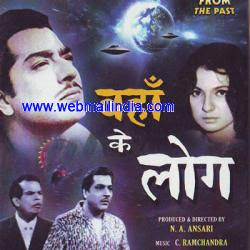 Wahan Ke Log 1967 Hindi Movie Watch Online