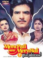 Mera Pati Sirf Mera Hai (1990) - Hindi Movie
