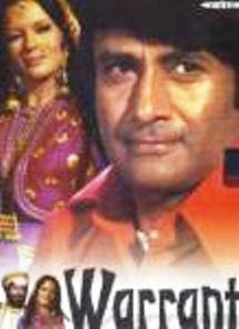 Warrant (1975) - Hindi Movie