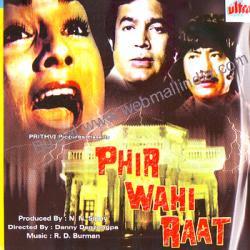 Phir Wohi Raat (1980) - Hindi Movie